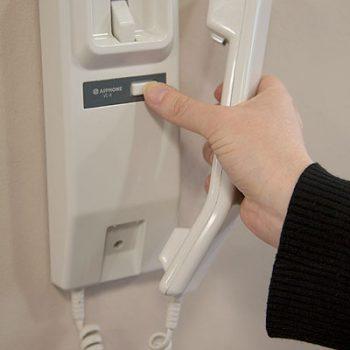 access control telephone